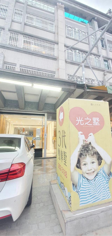 西門路雙拼透天A,台南市北區西門路四段