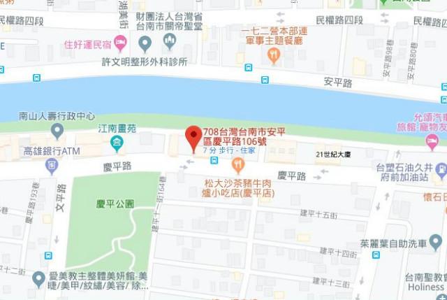 學區旁朝南透店,台南市安平區慶平路