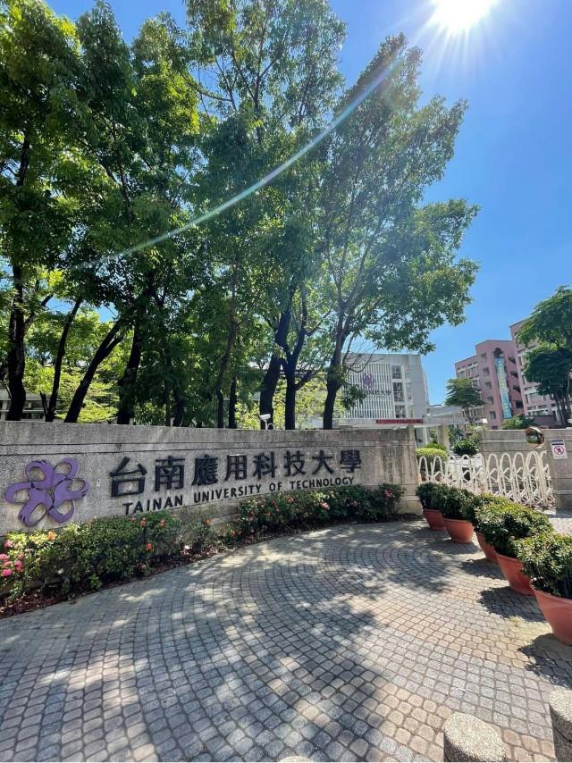 鹽行南應大金店面,台南市永康區中正南路